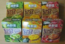 じっくりコトコト煮込んだスープ-2.jpg