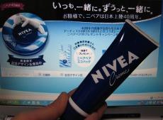 応募用NIVEA.jpg